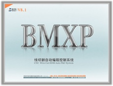 BMXP Boot Screen